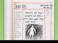 CSS_sketchbook